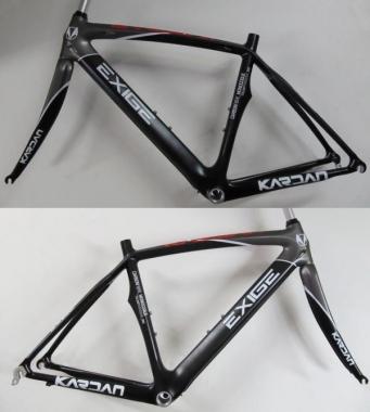 Kardan Exige Carbon Rennrad Rahmen Rahmenkit M 49cm schwarz-grau